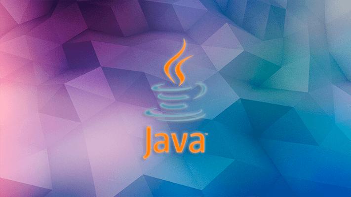 Установка Java SE в CentOS