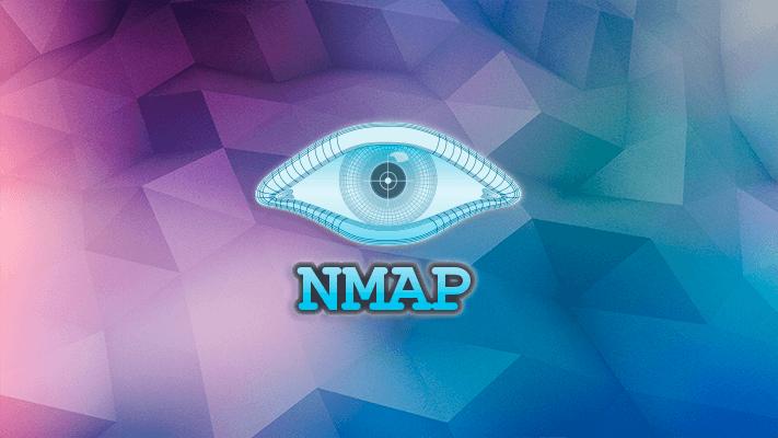 Установка nmap