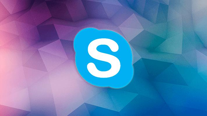 Два аккаунта Skype на Mac OS одновременно