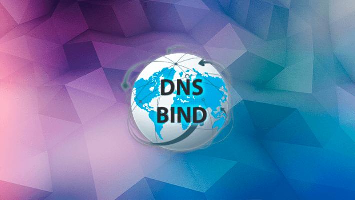Зависание BIND при генерации /etc/rndc.key